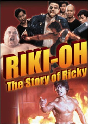 600full-riki--oh_-the-story-of-ricky-poster
