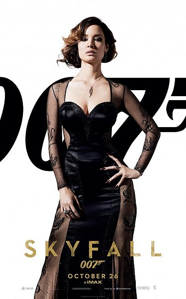 Skyfall Berenice Marlohe black dress
