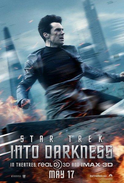Star Trek Benedict