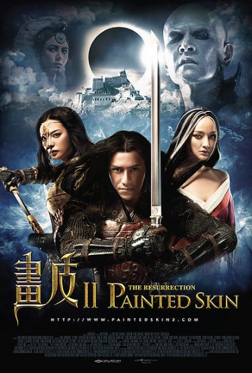 the painted skin resurrection 2012 a chinese romantic tragedy in an action fantasy setting. Black Bedroom Furniture Sets. Home Design Ideas