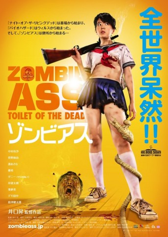 Zombie-Ass-2011-Movie-Poster