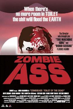 Zombie-Ass-Zonbi-Asu