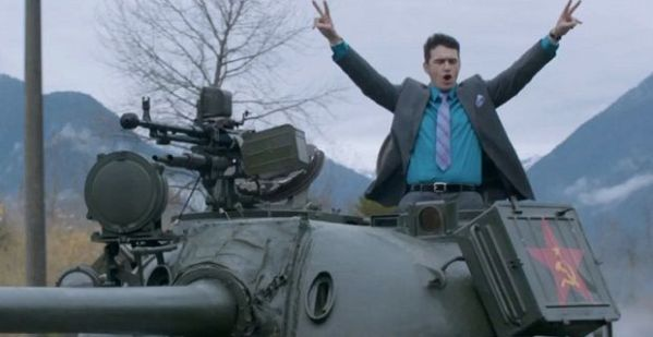 The Interview tank